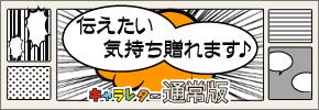 banner_gen.png