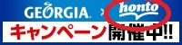 banner_georgia_s.jpg