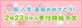 banner_spr.png
