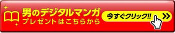 btn_02_h.jpg